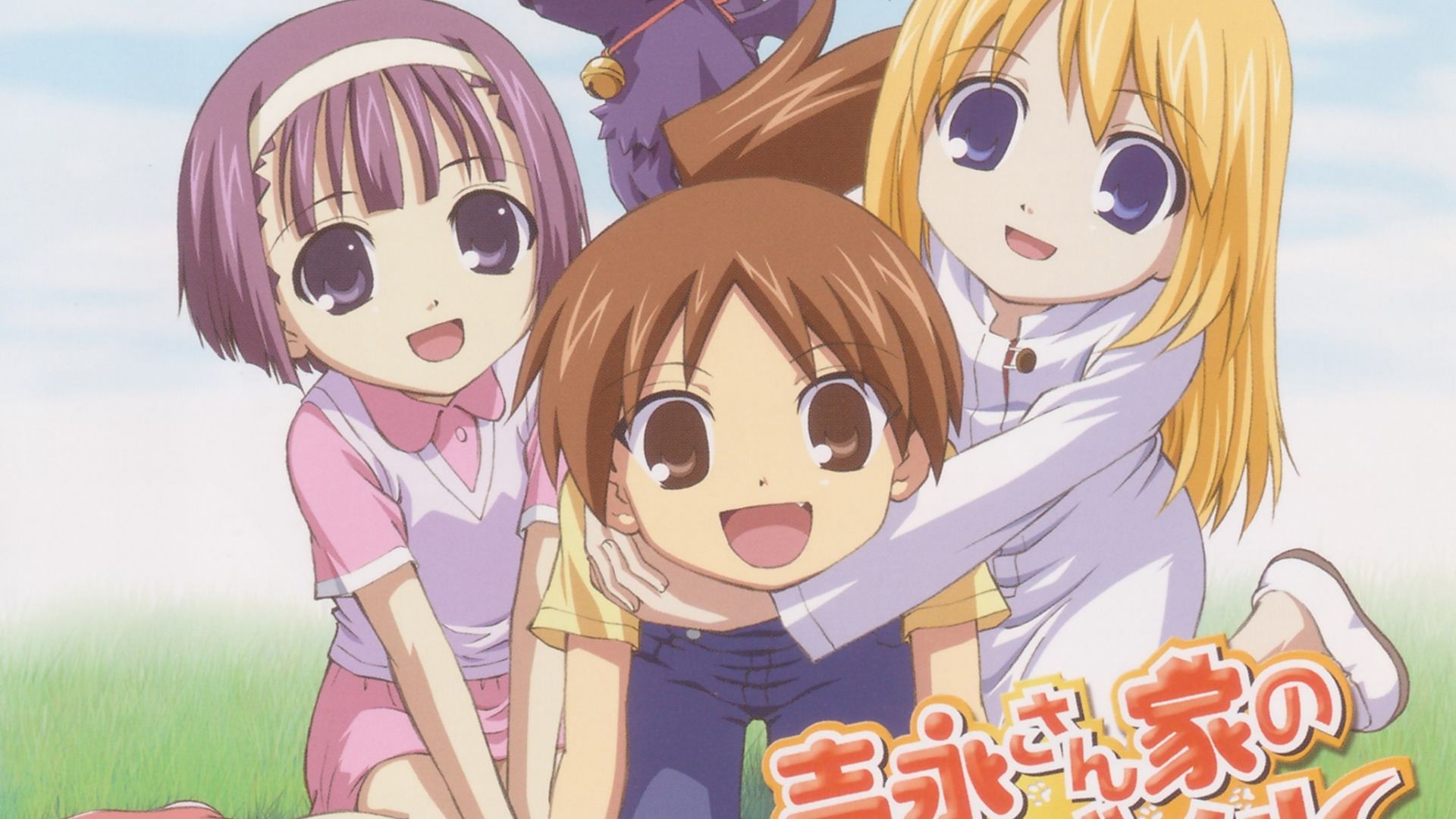 Anime Yoshinaga-san'chi no Gargoyle