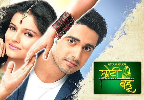 Show Choti Bahu – Sawar Ke Rang Rachi