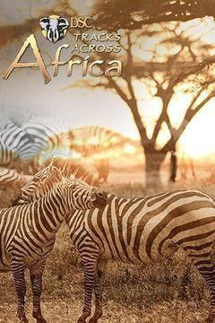 Show Tracks Across Africa