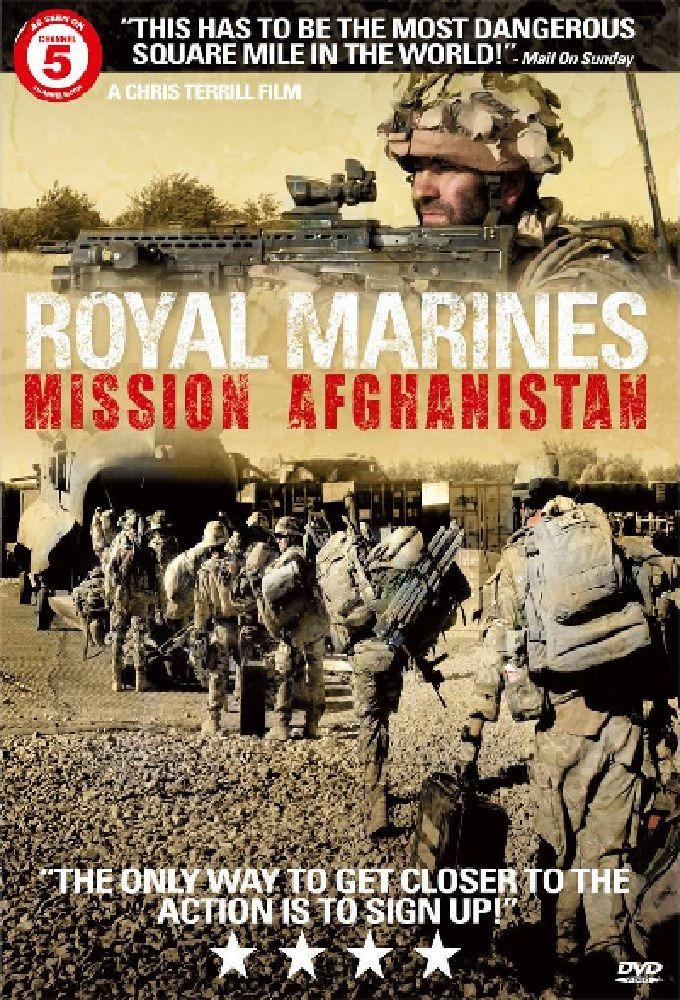 Сериал Royal Marines: Mission Afghanistan