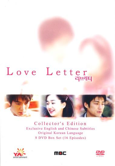 Сериал Любовное письмо