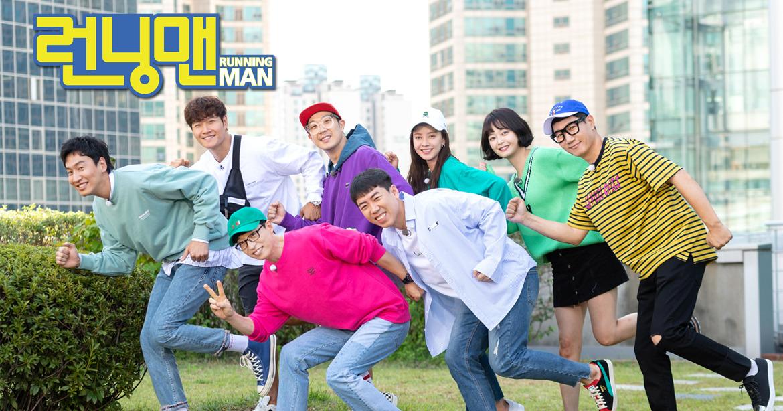 Show Running Man