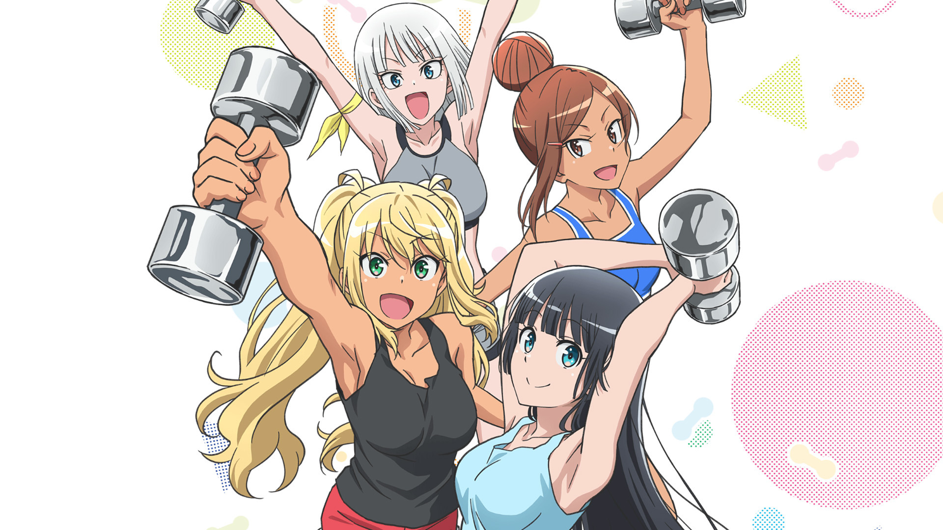 Anime How Heavy Are the Dumbbells You Lift?
