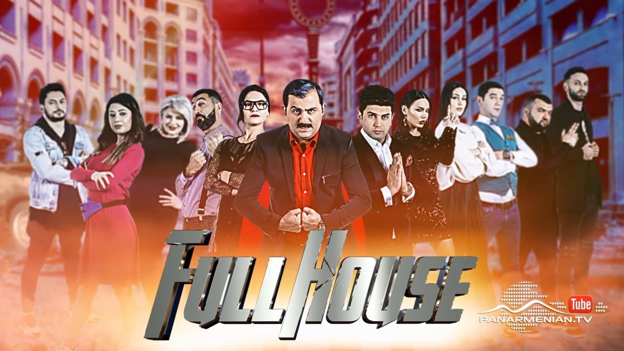Show New Full House