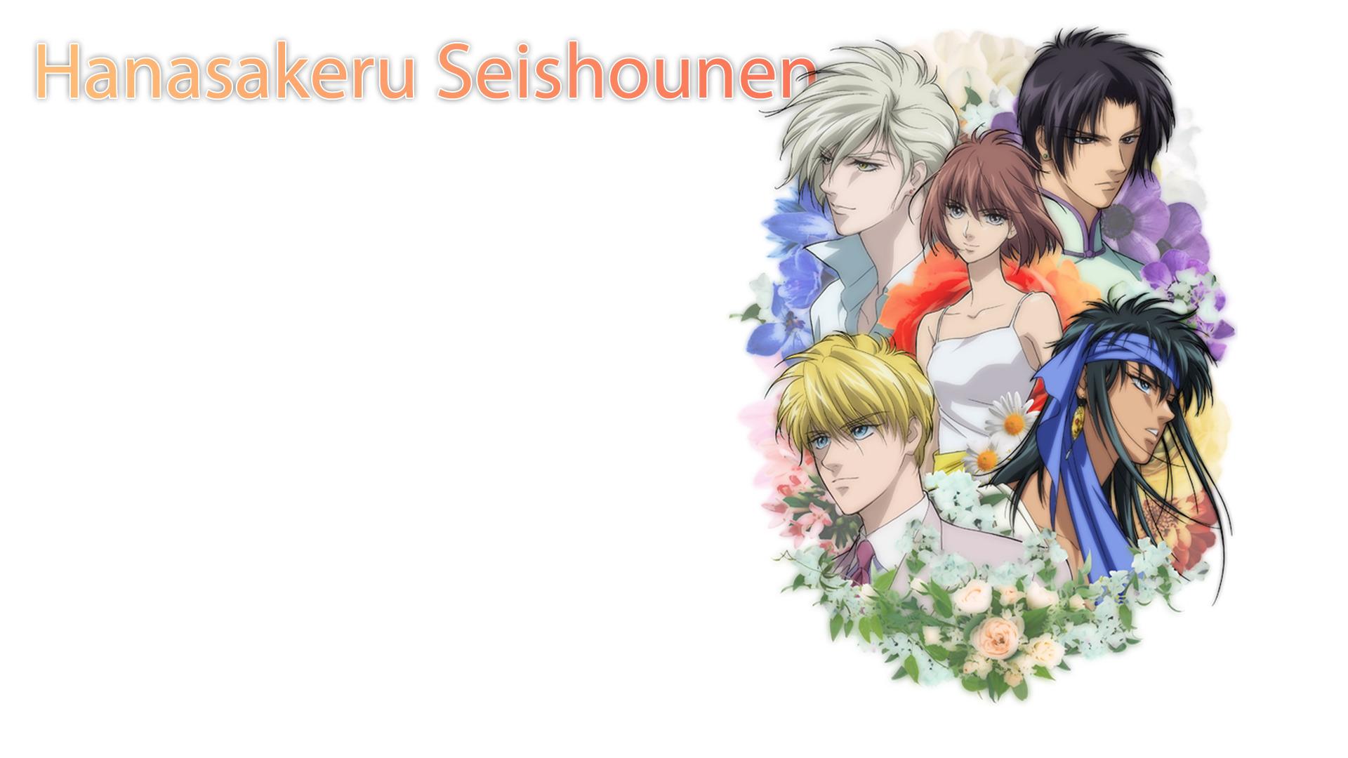 Anime Hanasakeru Seishōnen