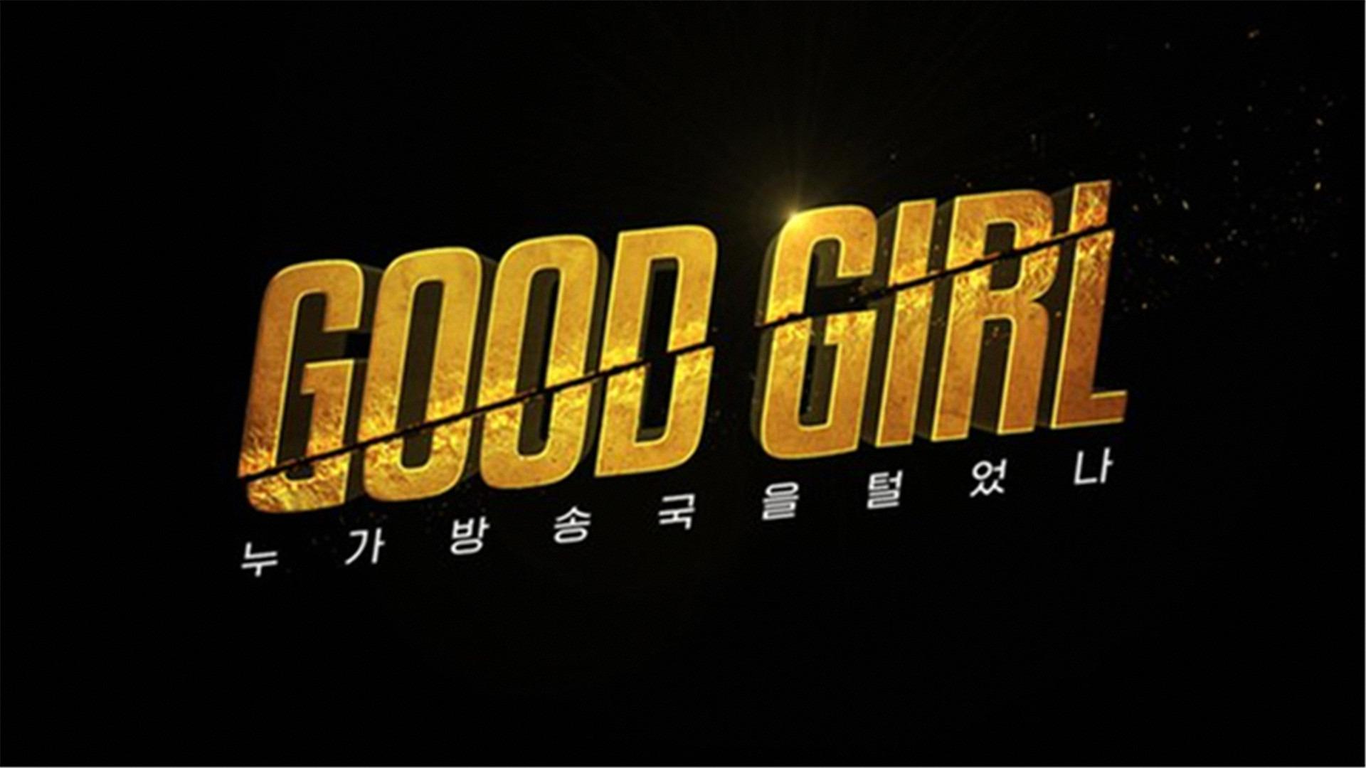 Show Good Girl