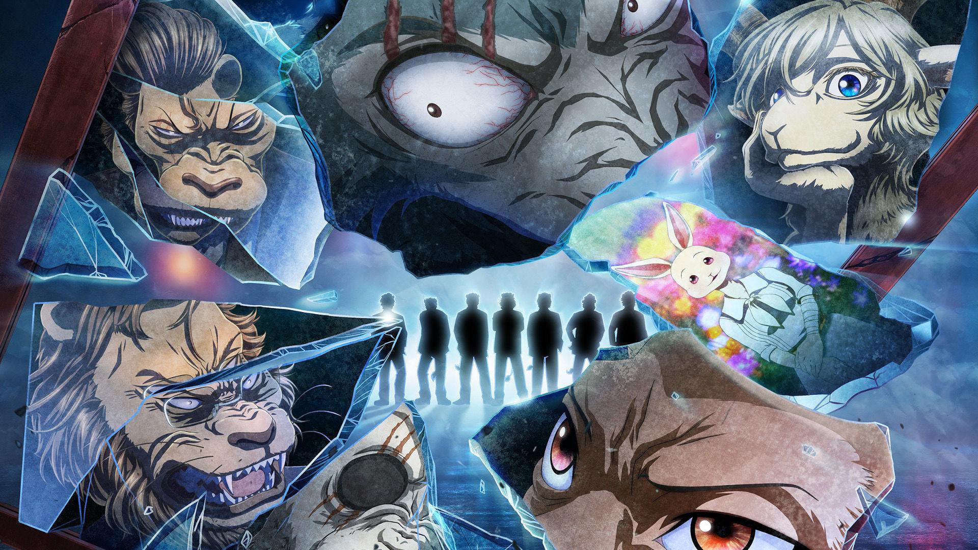Anime Выдающиеся звери