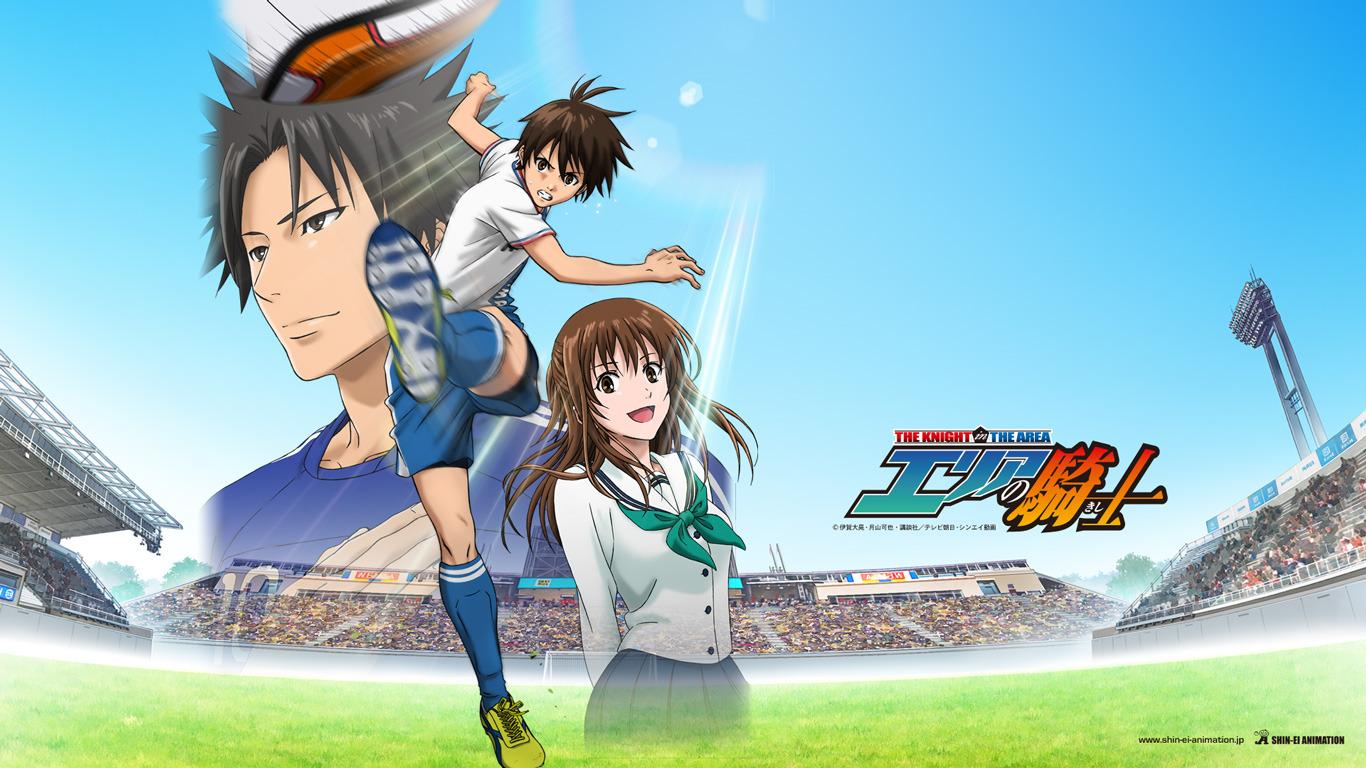 Anime Area no Kishi