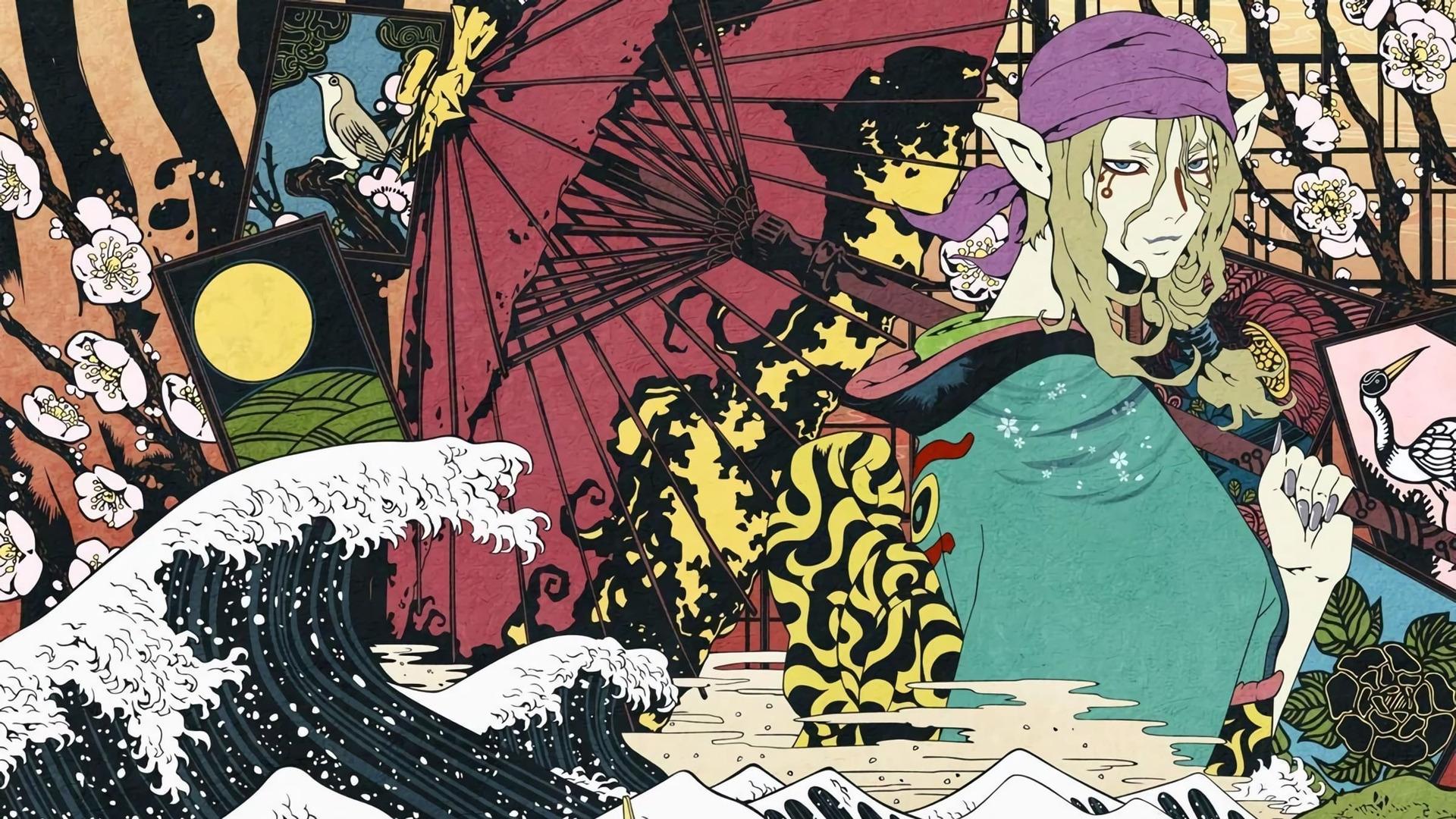 Anime Mononoke