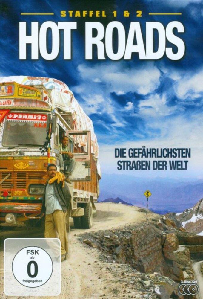 Сериал Hot Roads