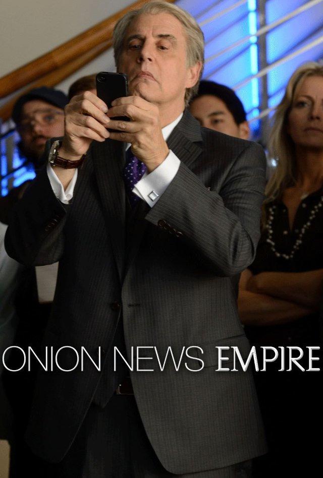 Сериал Империя луковых новостей