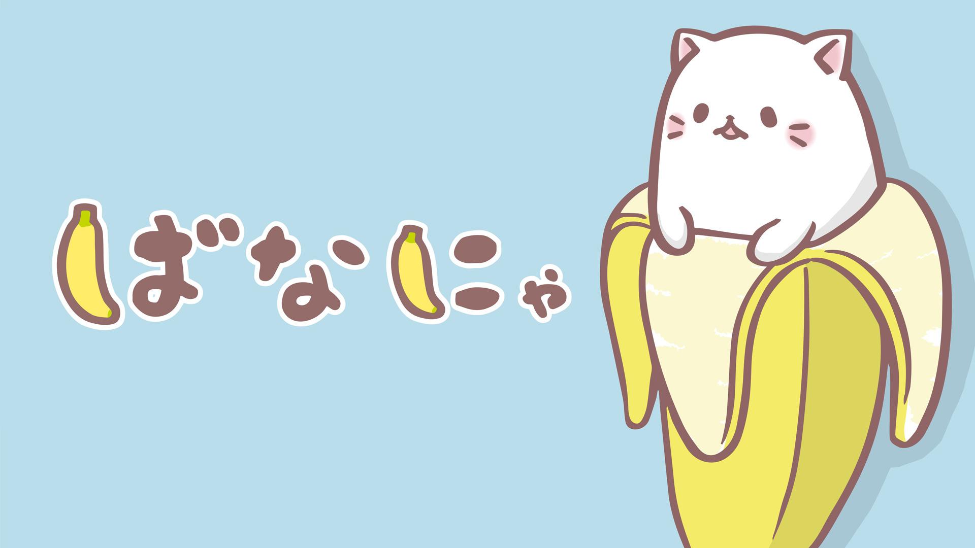 Anime Bananya