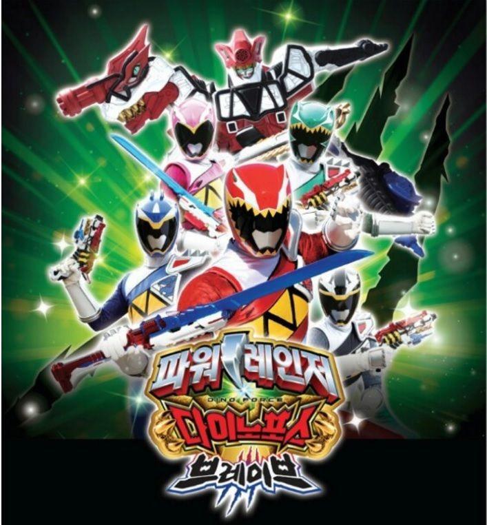 Сериал Power Rangers Dino Force Brave