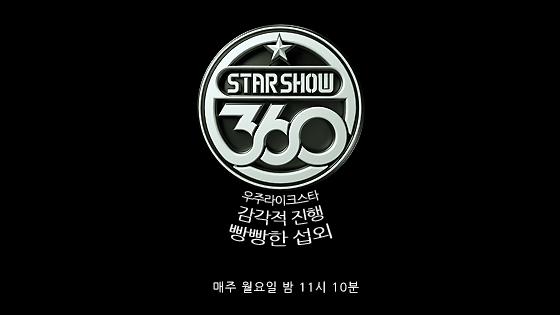 Show Star Show 360