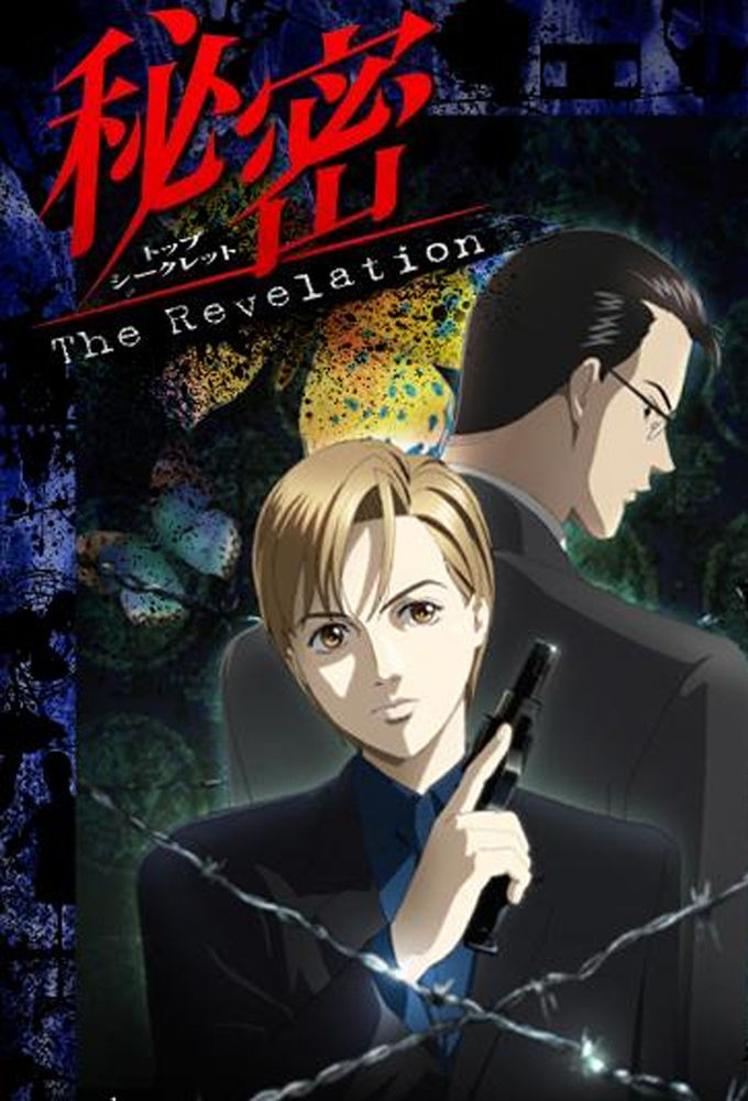 Anime Top Secret ~The Revelation~