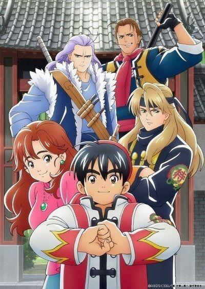 Anime Новый мастер кулинарии