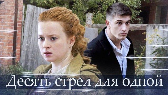Show Детективы Анны и Сергея Литвиновых