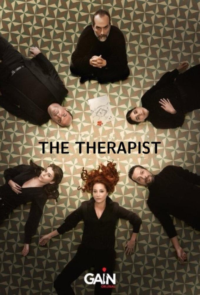 Сериал Terapist