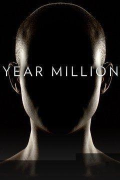 Сериал Год миллионов