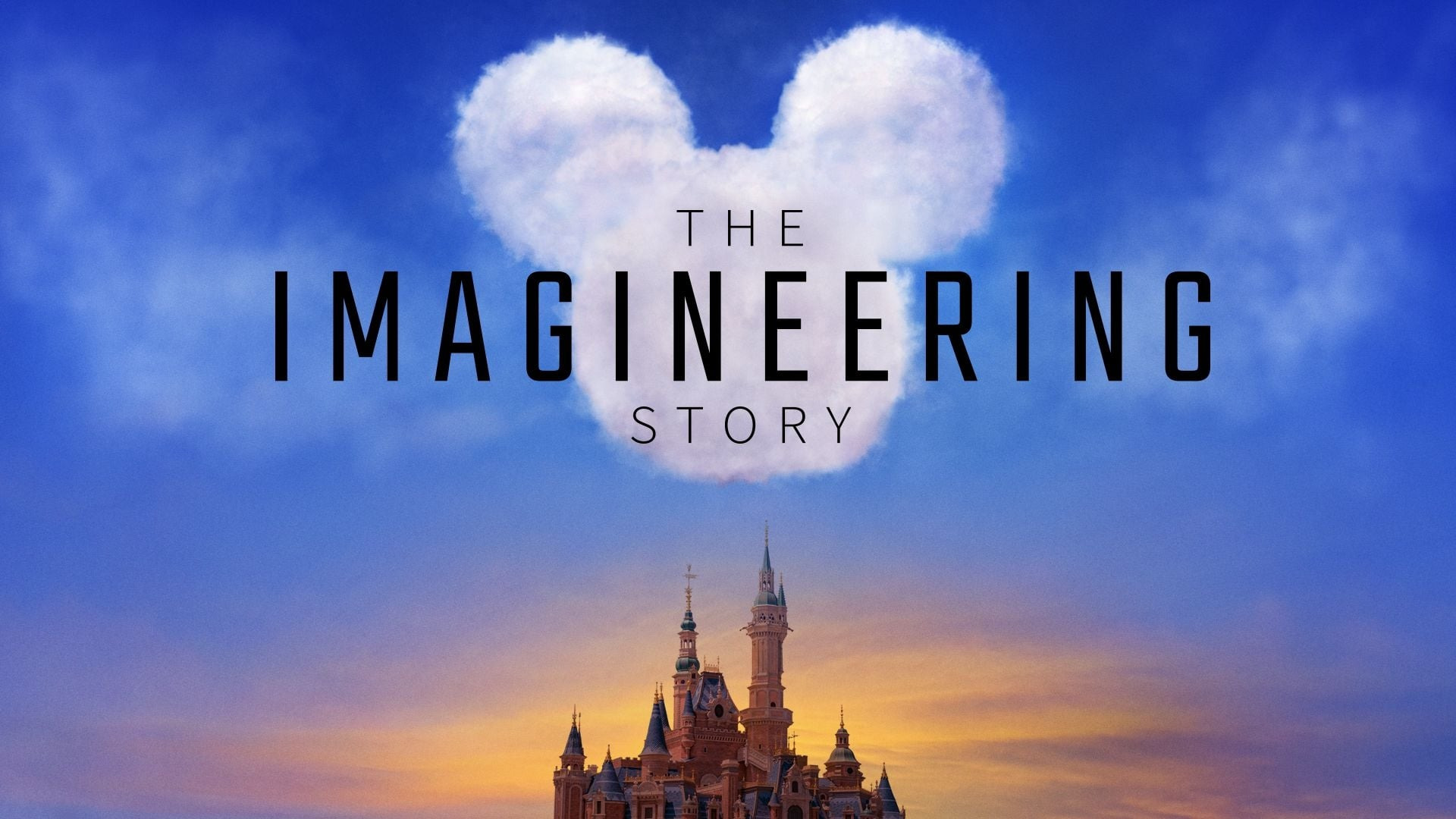 Show The Imagineering Story