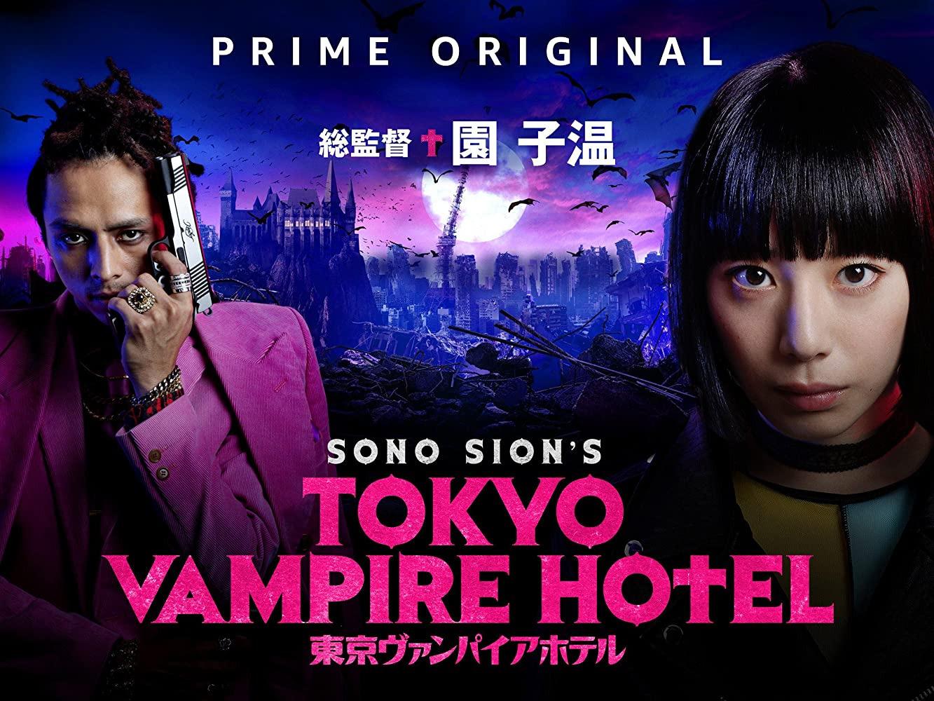 Show Tokyo Vampire Hotel
