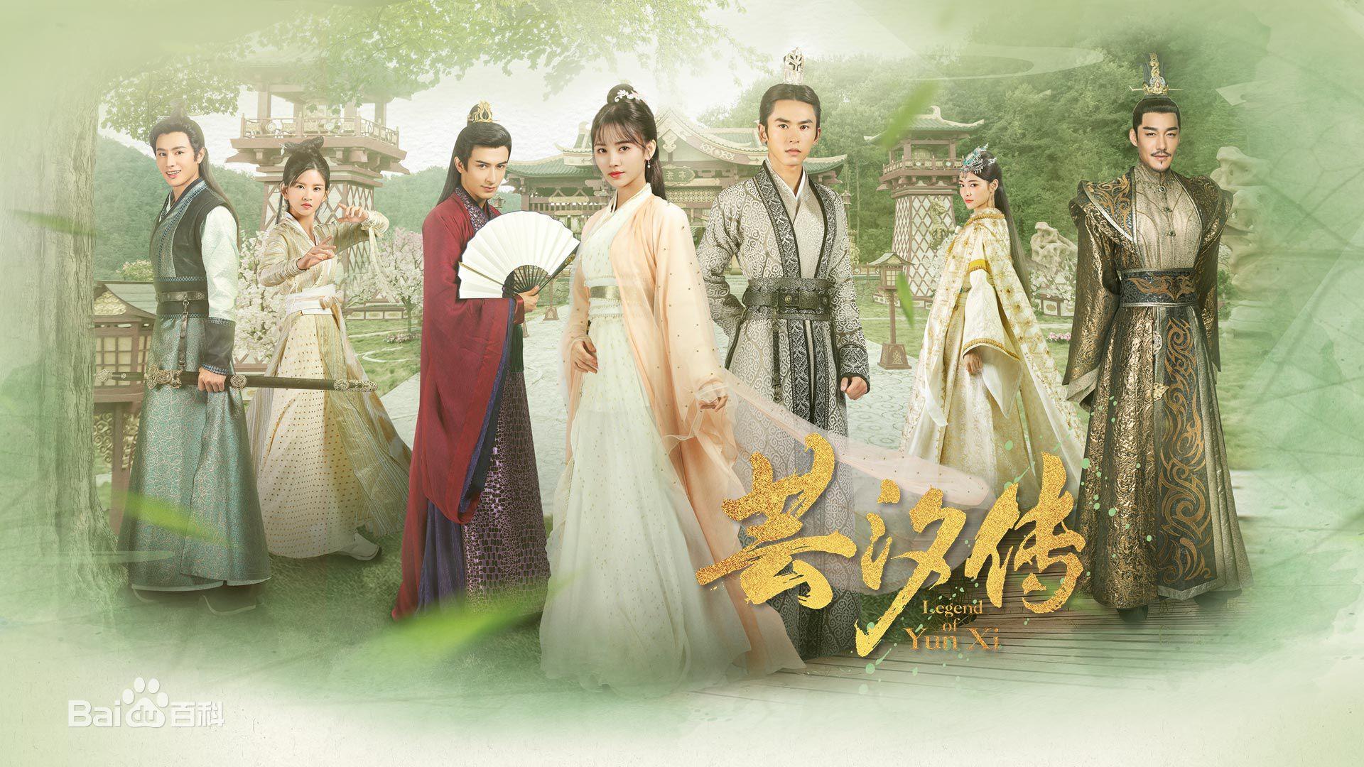 Show Legend of Yun Xi