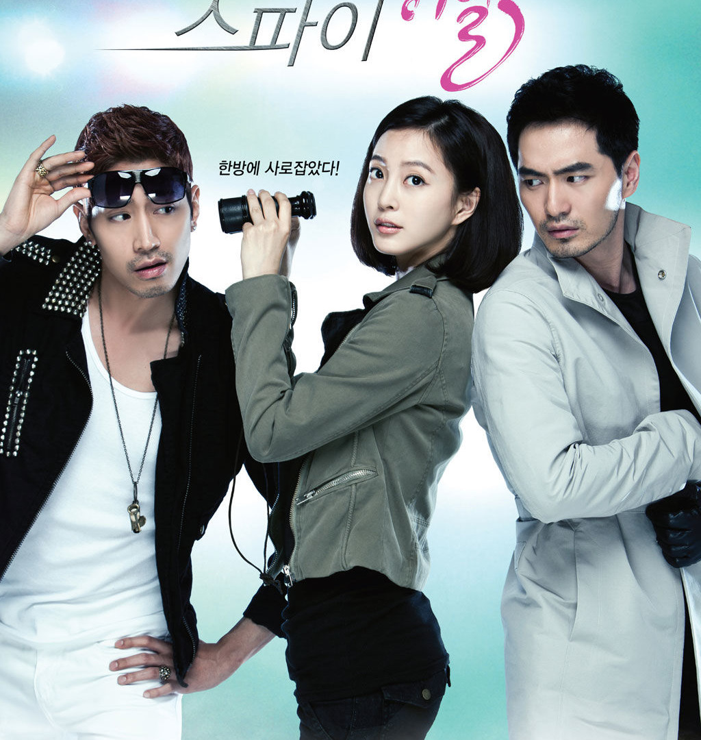 Show Myung Wol the Spy
