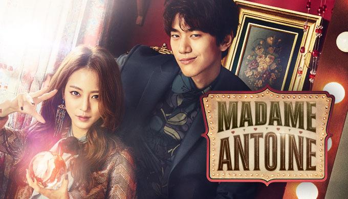 Show Madame Antoine