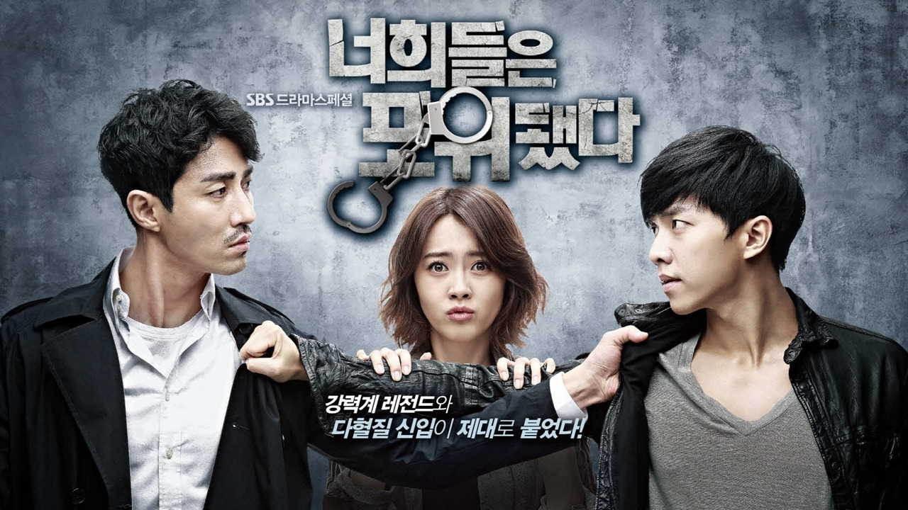 Show You're All Surrounded