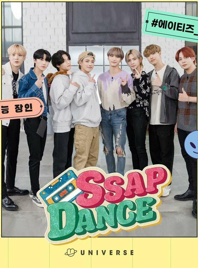 Сериал SSAP-DANCE ATEEZ