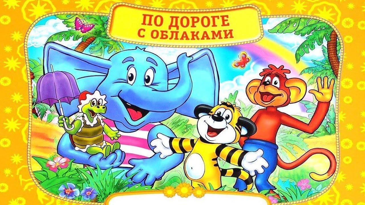 Cartoon Про Тигрёнка