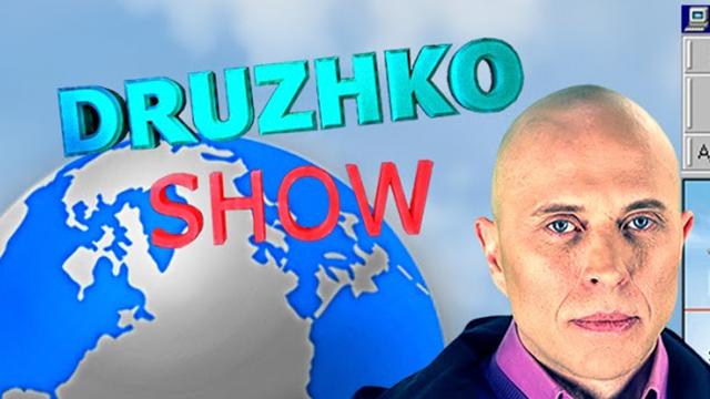 Show Druzhko Show