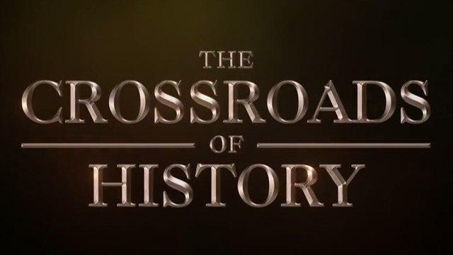 Сериал Переломные моменты истории
