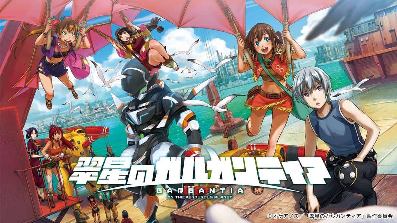 Anime Gargantia on the Verdurous Planet