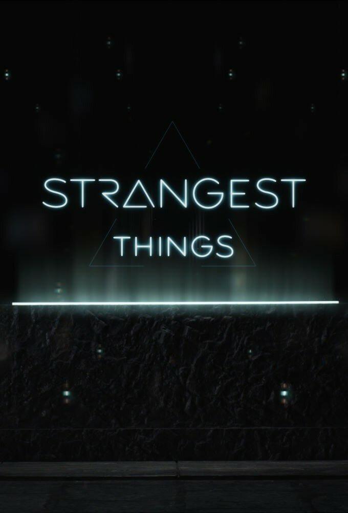 Сериал Strangest Things
