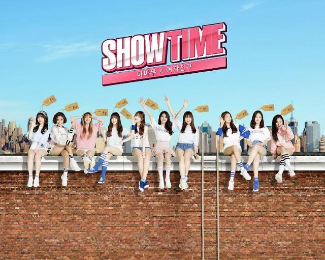 Show Showtime