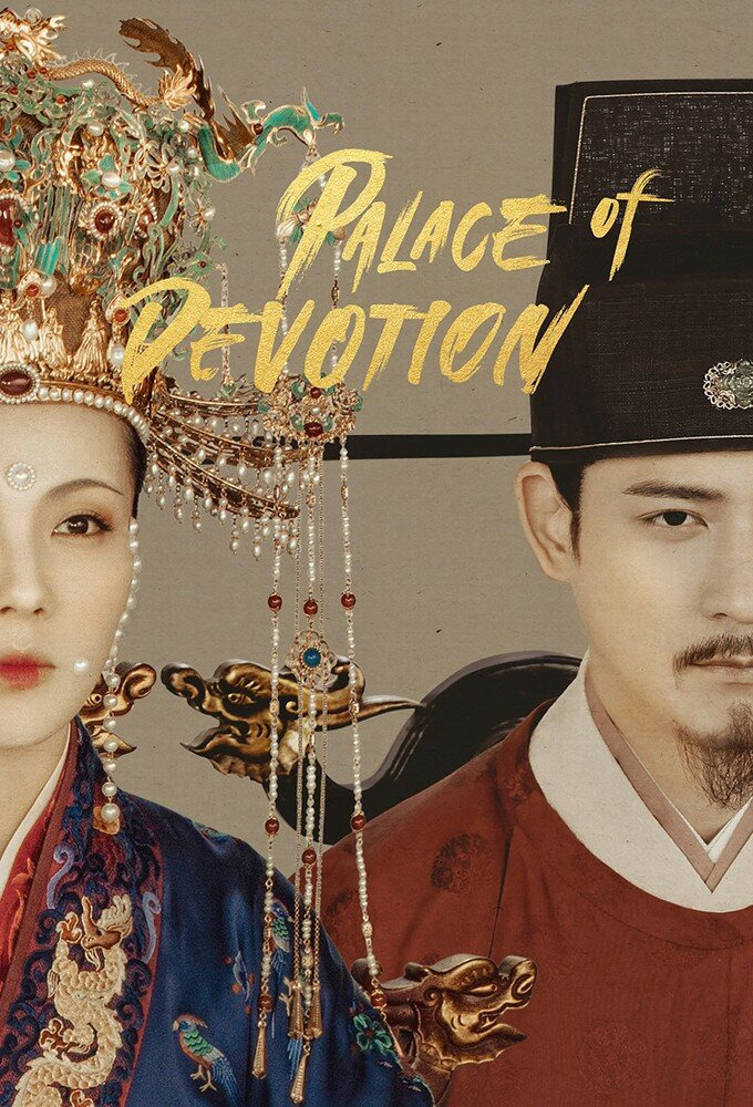 Show Palace of Devotion