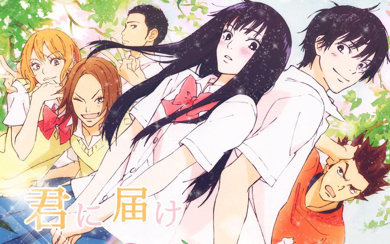 Anime Kimi ni Todoke