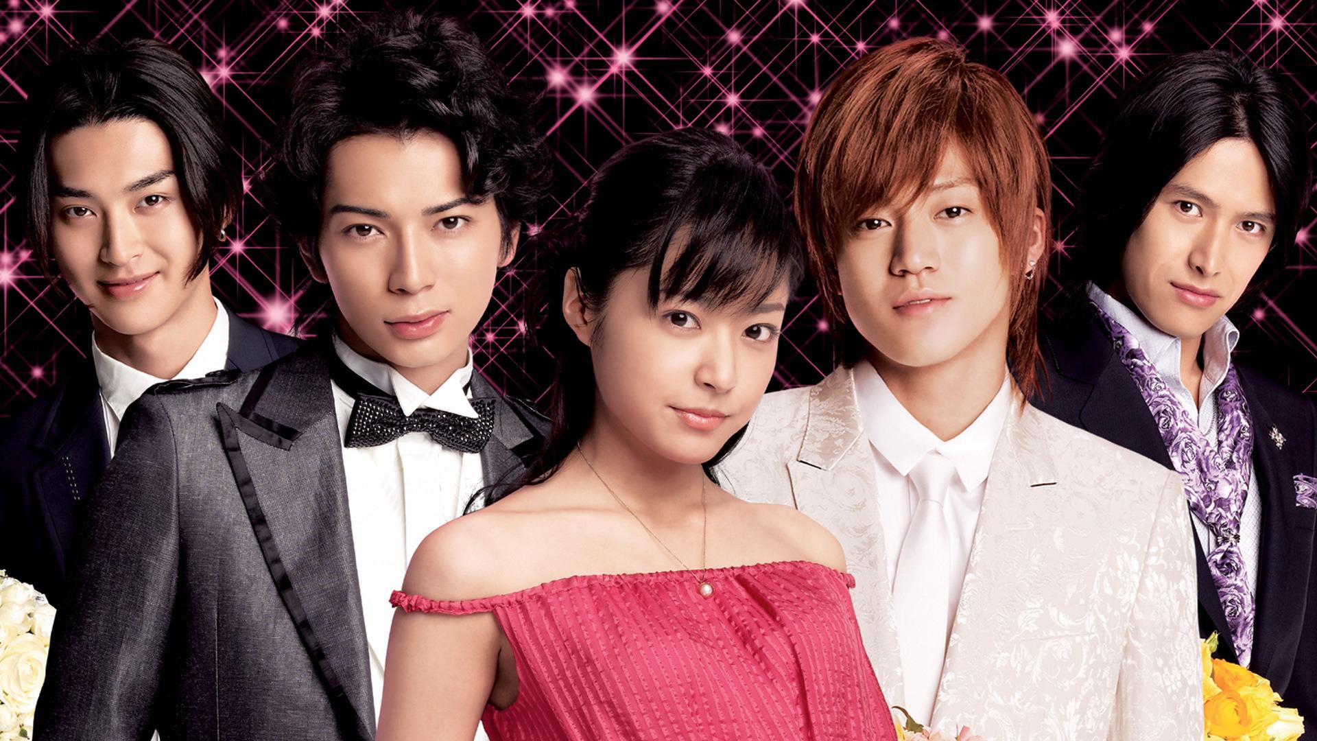 Show Hana Yori Dango