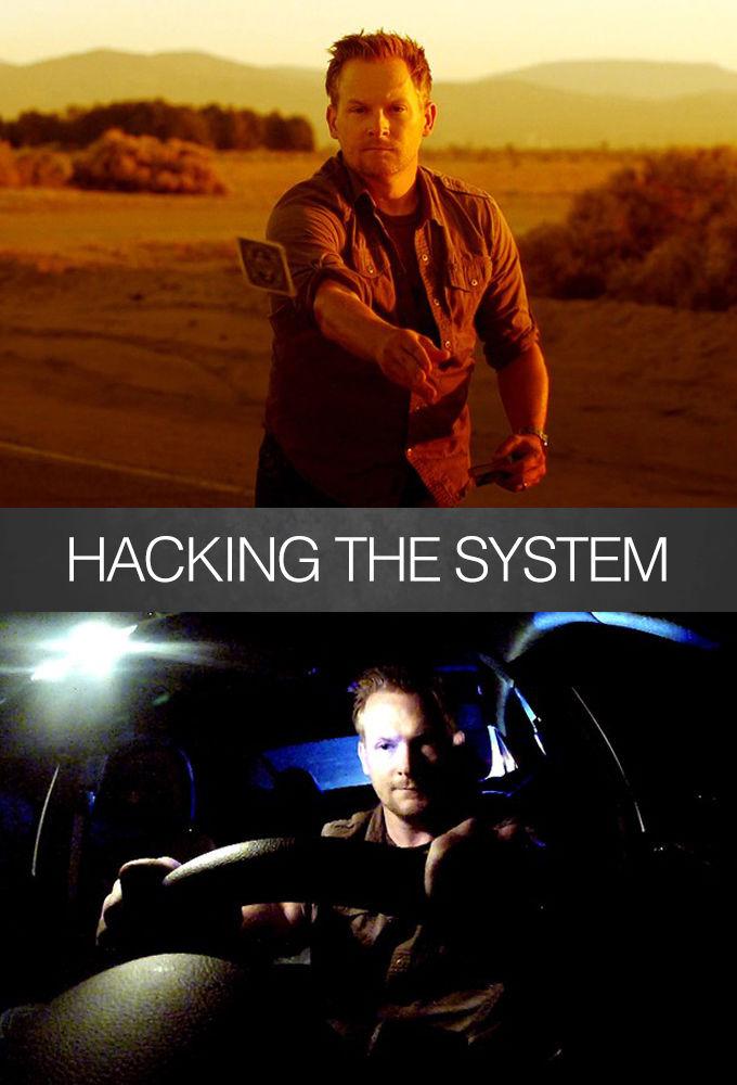 Сериал Взлом системы
