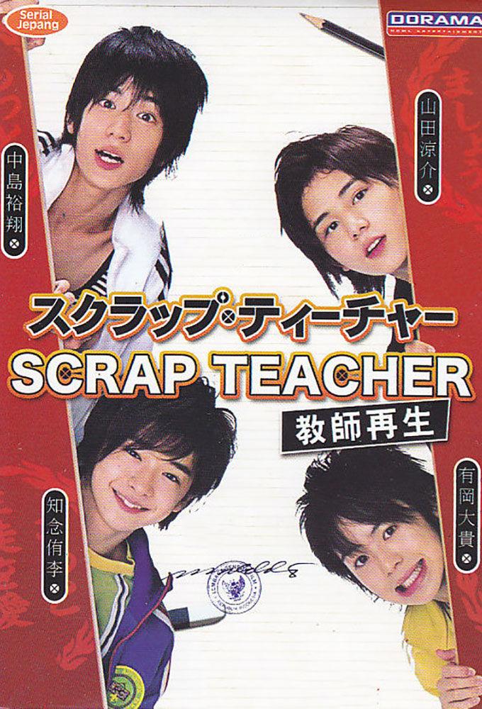 Show Scrap Teacher
