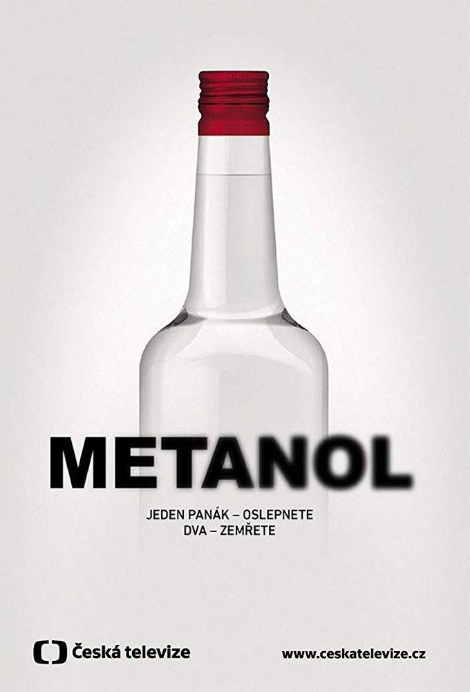 Сериал Метанол