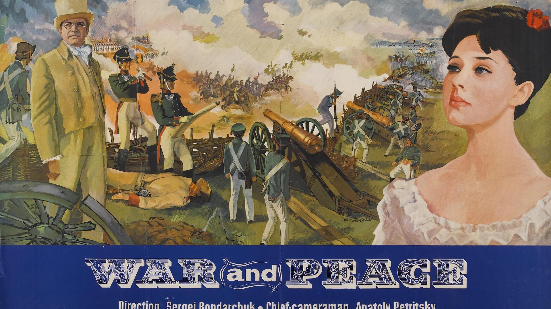 Show Война и мир