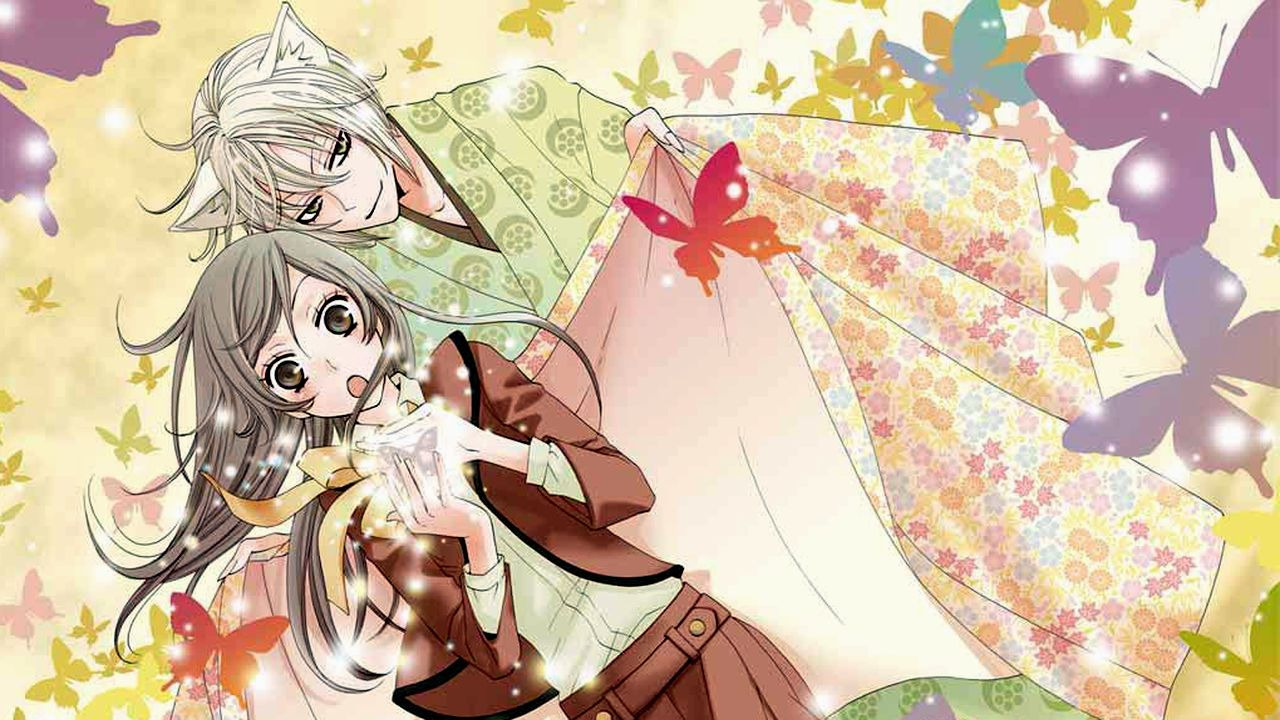Anime Kami-sama Hajimemashita