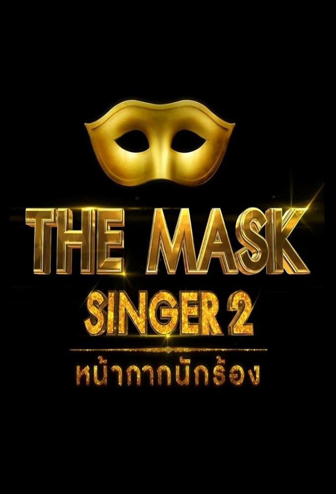 Show The Mask Singer