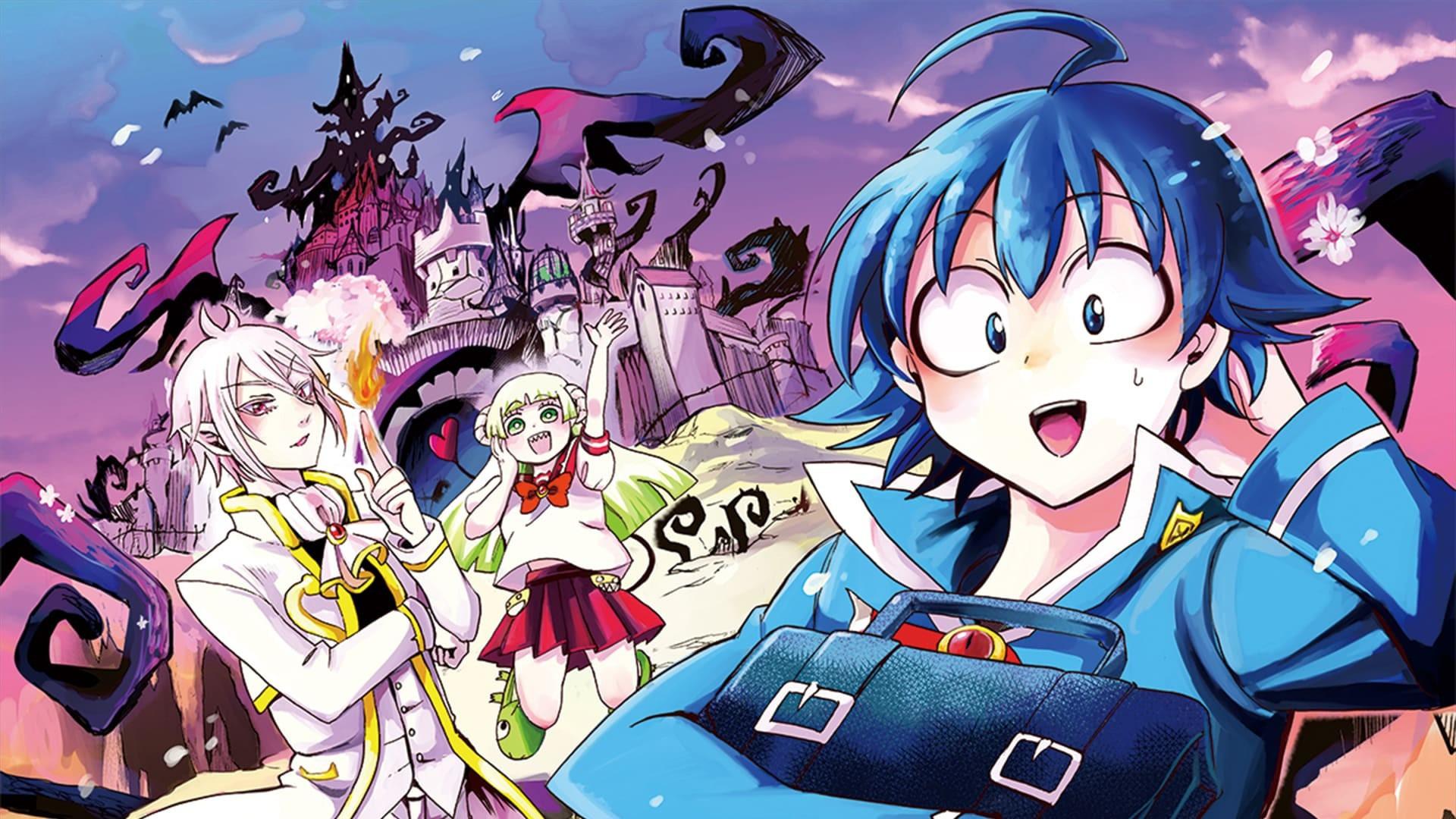 Anime Mairimashita! Iruma-kun