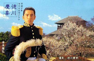 Сериал Поколение Токугава