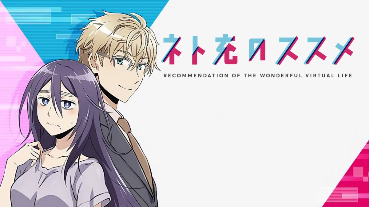 Anime Recommendation of the Wonderful Virtual Life