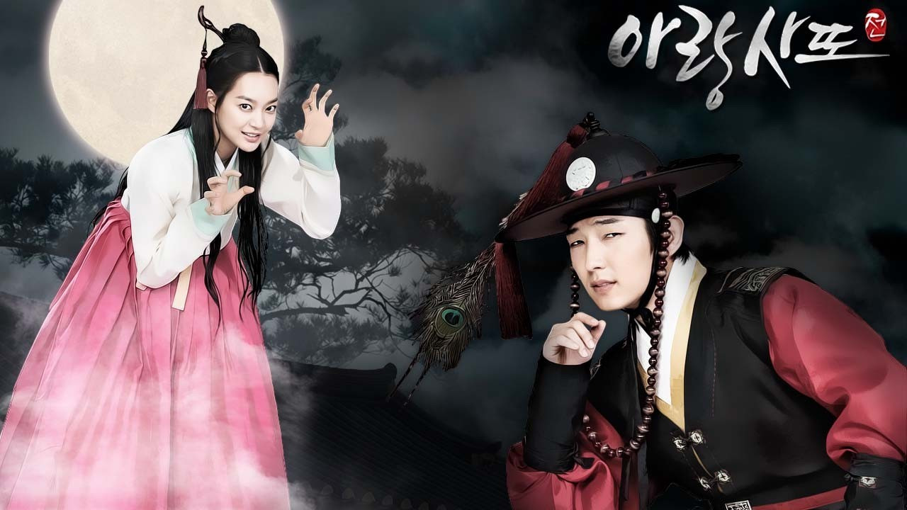 Show Arang and the Magistrate