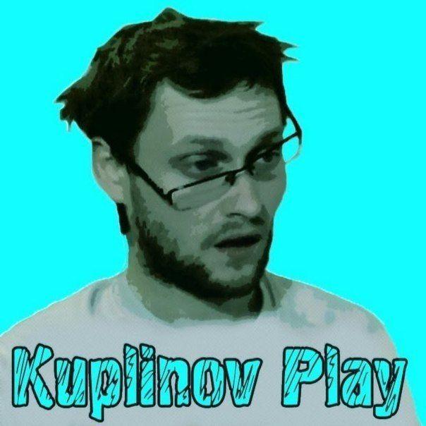 Сериал Kuplinov Plау (2013 — 2018)